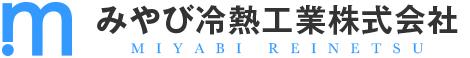 千葉県松戸市|空調設備|みやび冷熱工業株式会社
